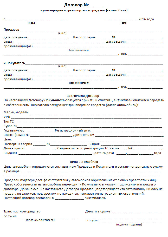 Порядок признания дома аварийным и подлежащим сносу