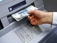 Сколько весит банкомат