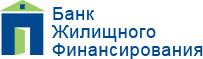 Калькулятор вкладов Банка Жилищного Финансирования