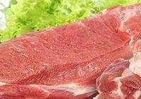 Сколько жарить свинину