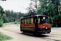 Сколько весит трамвай